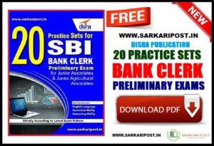 20-BankClerk-Practice-Set-300x205