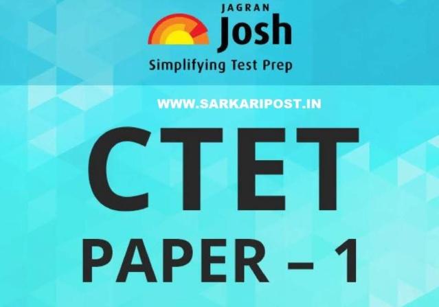CTET-Paper-1-Prep