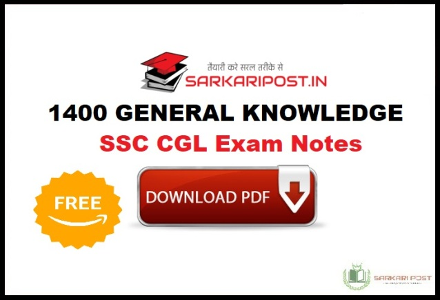 GK-SSC-CGL-Exam-Notes