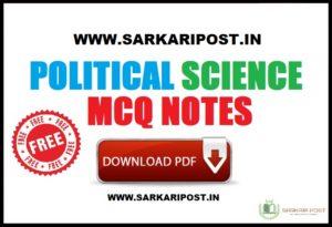 Political-Science-MCQ-300x205