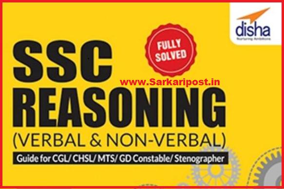 SSC-Reasoning-Book-Disha.png
