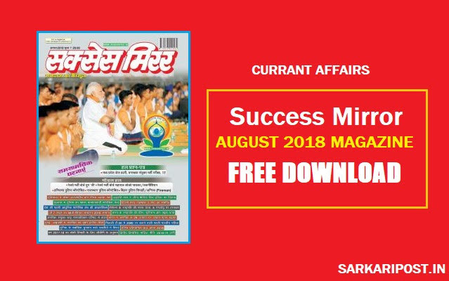 Success-Mirror-August-2018